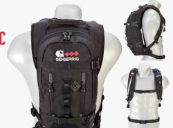 Enter to win this Geigerrig Rig 500 Ballistic Hydration Pack